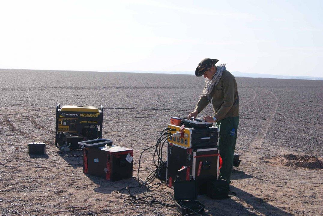 Геофизические работы с целью поиска и разведки полезных ископаемых