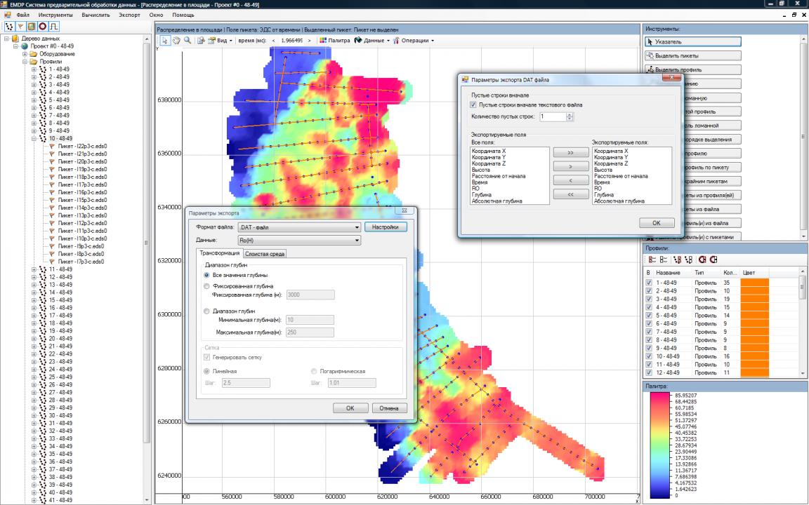 Обработка и интерпретация данных
