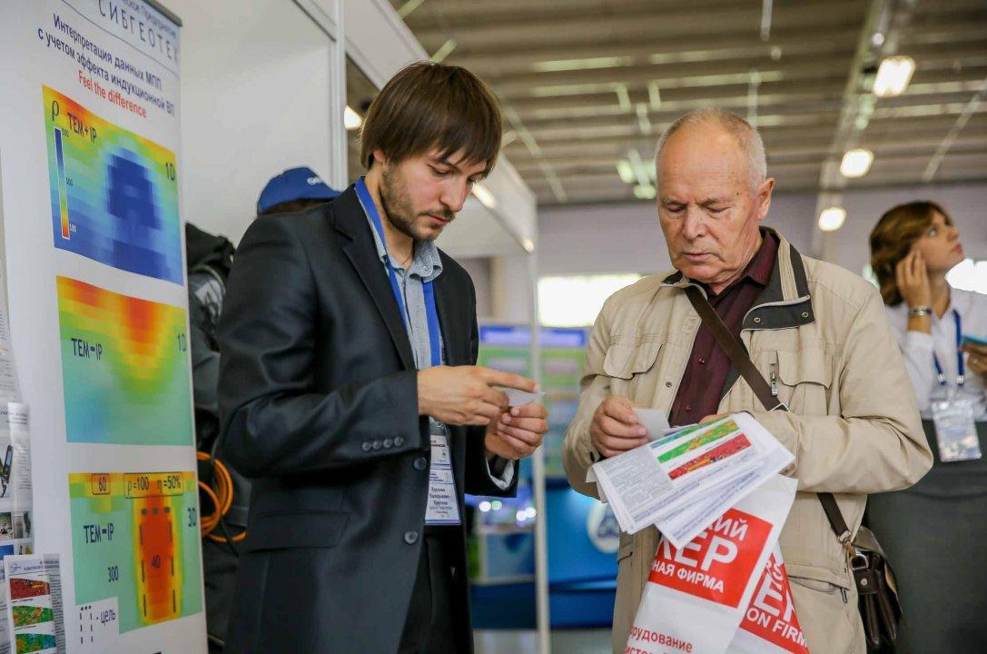 Нефтехимия - 2016. Казань